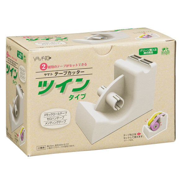 ヤマト テープカッターツインタイプ小巻用 1台