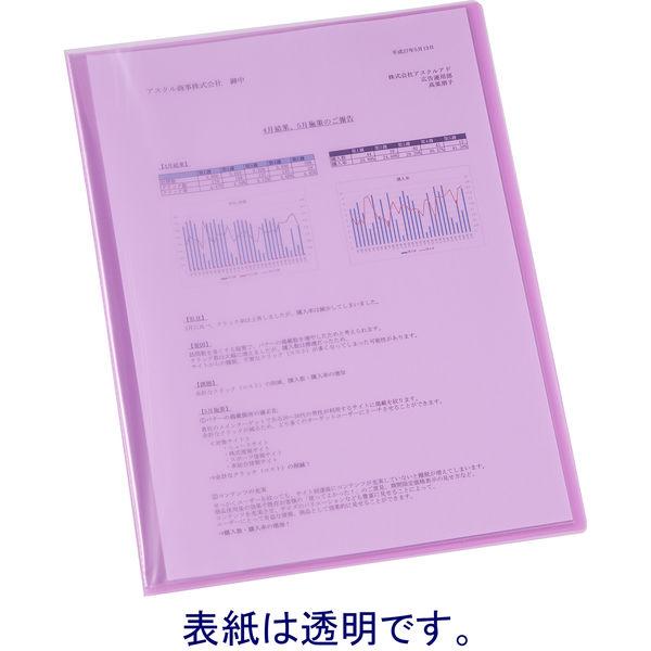 クリアーファイル A4縦20P 100冊