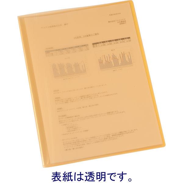 クリアファイルA4 20P 20冊 橙