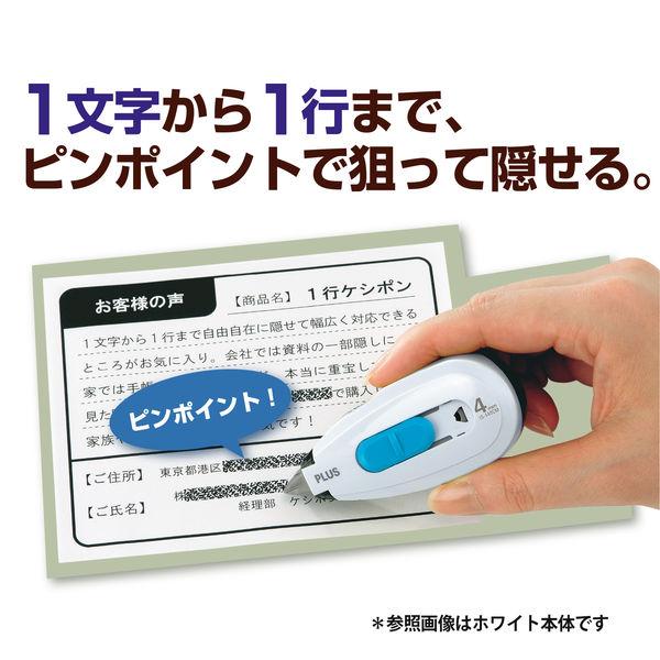 プラス 1行ケシポン 4mm幅専用交換テープ IS-040CM