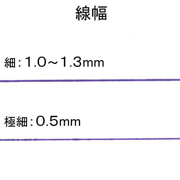 マッキー 細/極細 5本 紫 ゼブラ