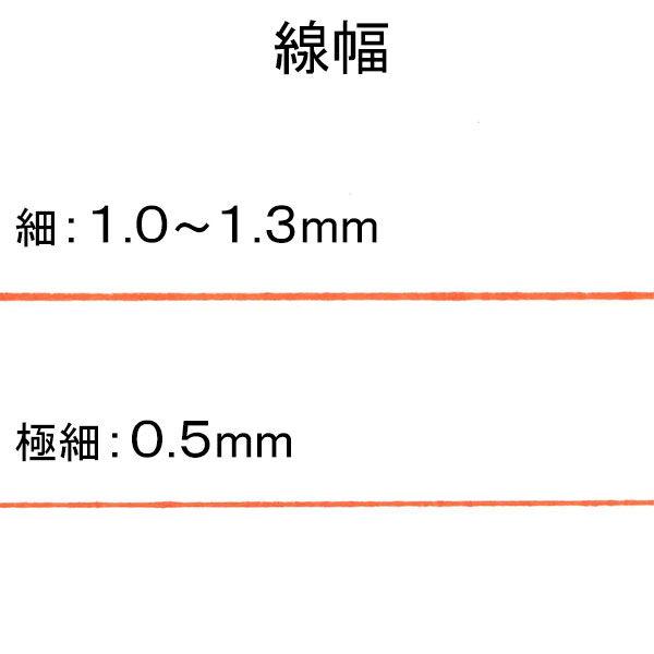 マッキー 細/極細 5本 オレンジ