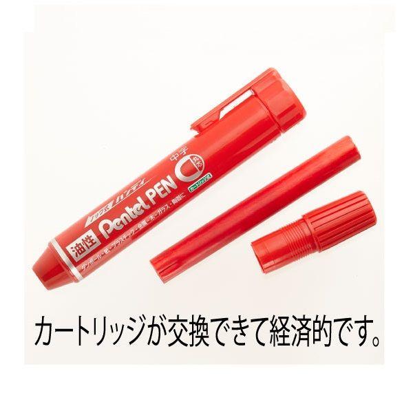 ノック式油性ペン ハンディ中字赤 5本