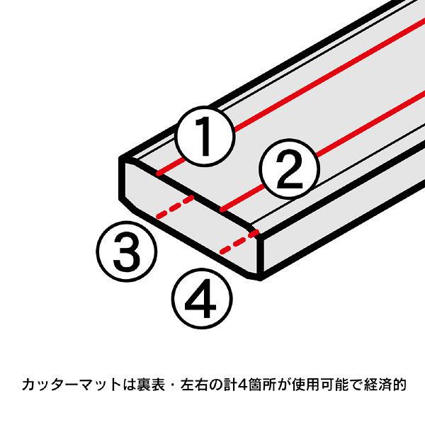 ディスクカッター専用替マット M-250
