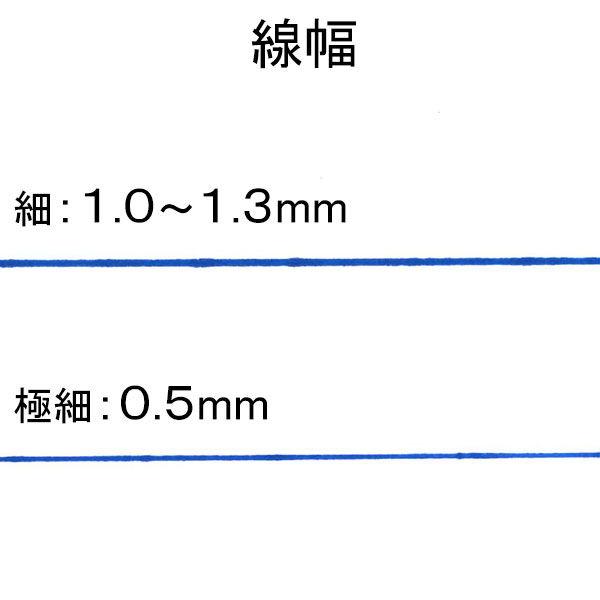 マッキー 細/極細 5本 青 ゼブラ