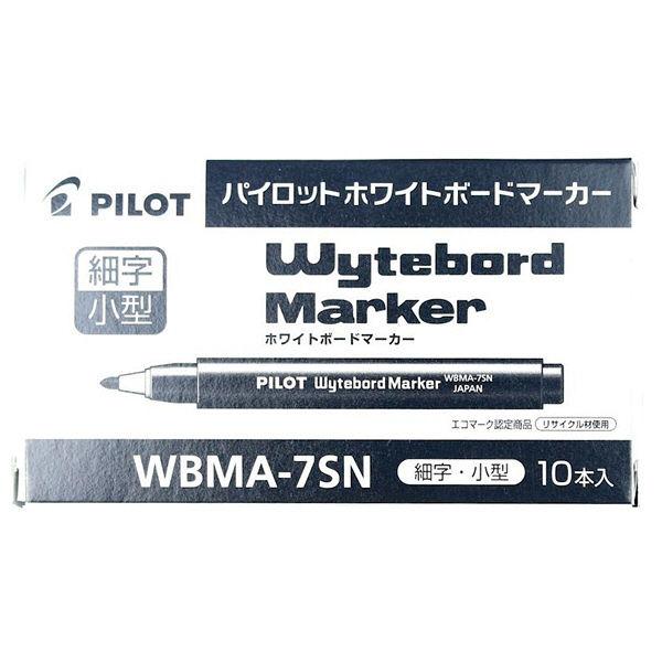 パイロット ホワイトボードマーカー 細字・小型 黒 WBMA-7SN 10本