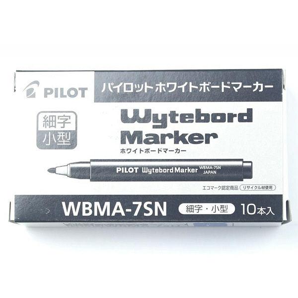 パイロット ホワイトボードマーカー 細字・小型 青 WBMA-7SN 10本