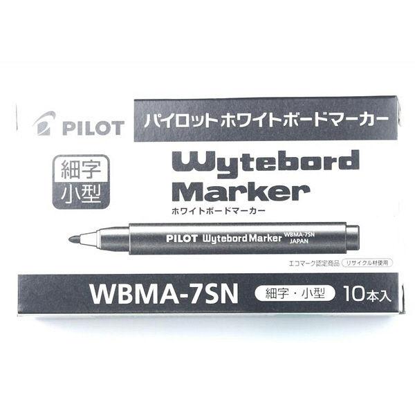 パイロット ホワイトボードマーカー 細字・小型 緑 WBMA-7SN 10本