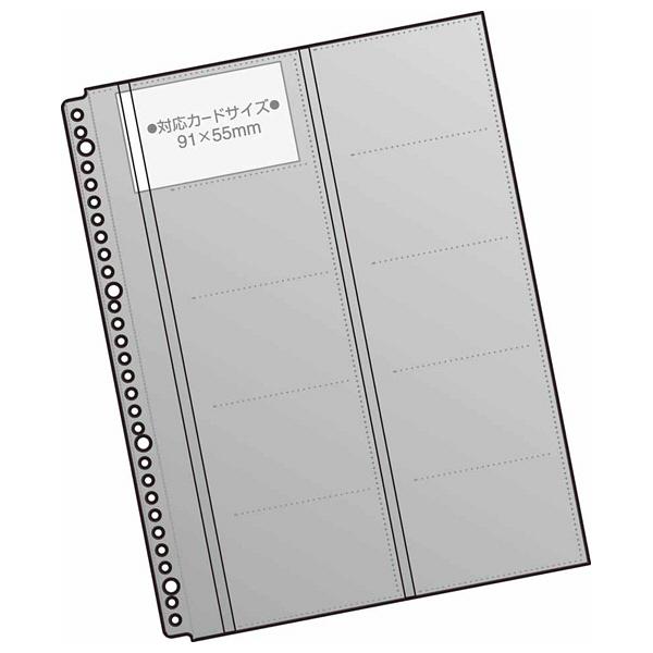 キングジム SHOT DOCS 名刺ホルダー台紙 A4タテ 36SDD 1箱(100枚:10枚入×10袋)