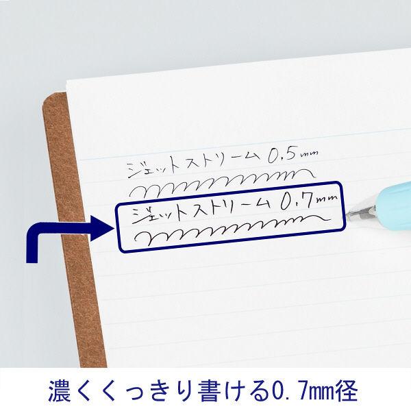 ジェットストリーム 2色0.7mm 3本