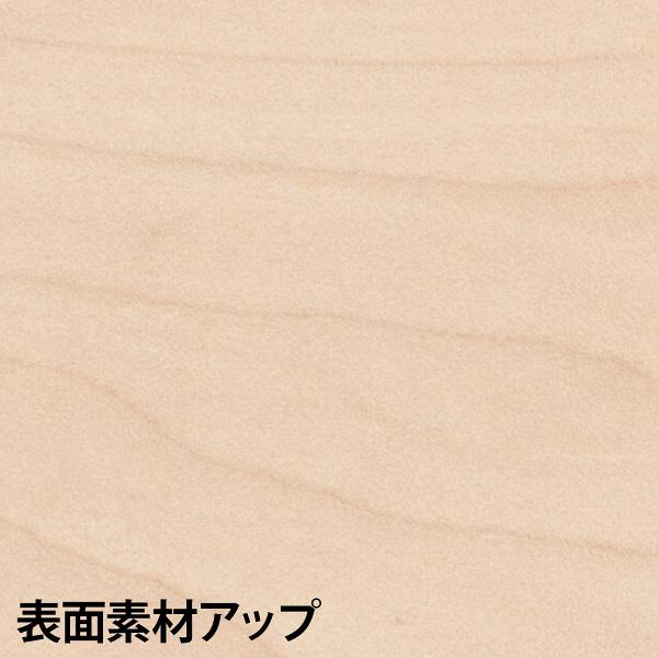 ARANWORLD EIDOS(エイドス) TR収納ハイタイプ A4 5段 両開き ガラス扉 メープル 1台(3梱包)