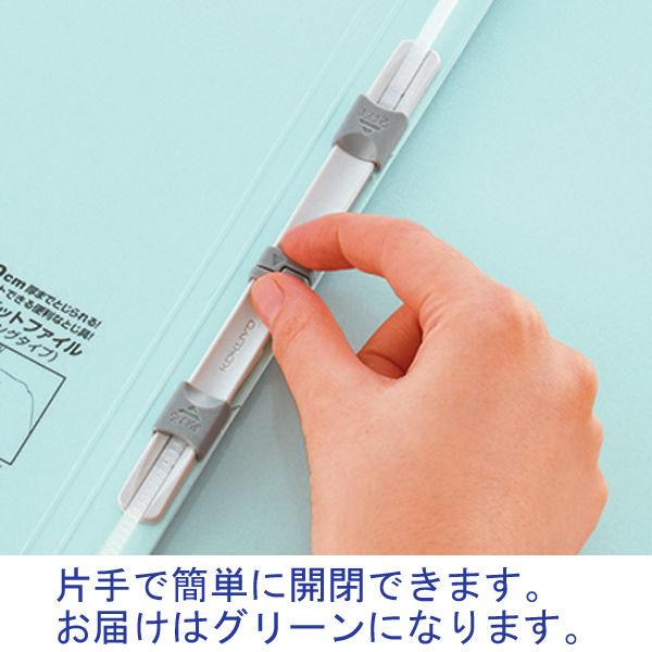 ガバットファイルS 背幅伸縮 緑