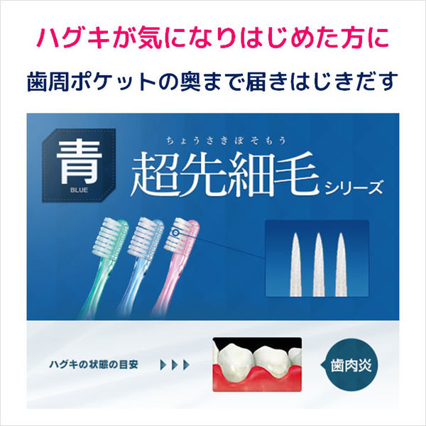 GUM マイクロ毛 コンパクト ふつう
