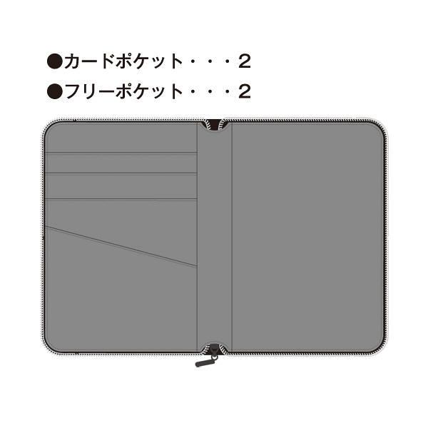 レイメイ藤井 マルチカバーノート黒 A5