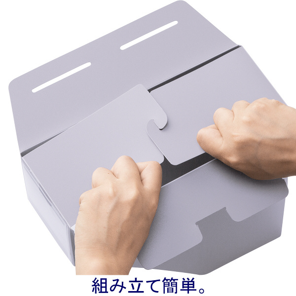 ボックスファイル組み立て式 A4タテ PP製 グレー セリオ