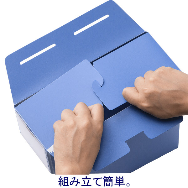 ボックスファイル組み立て式 A4タテ PP製 ブルー セリオ