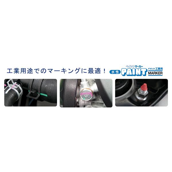 三菱鉛筆(uni) 水性ペイントマーカー 中字 桃 水性マーカー PXW2005M (直送品)