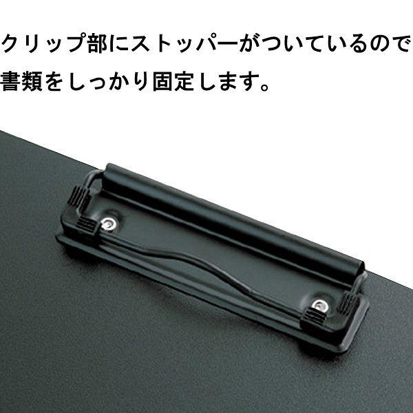 セディア クリップファイル 伝票サイズ FB-3614-60 1箱(10冊入)