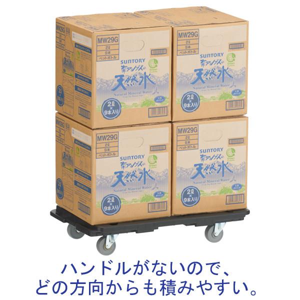 「現場のチカラ」 樹脂平台車(連結)耐荷重100kg ナイロンキャスター アスクル