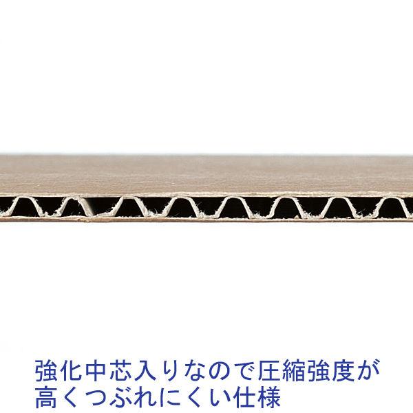 現場のチカラ 強化ダンボール B5×高さ122mm 1セット 60枚:20枚×3梱包