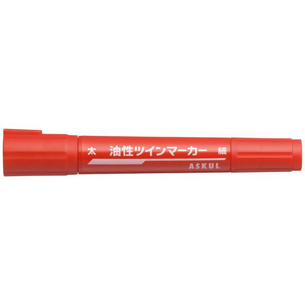 アスクル油性ペン 太/細ツイン 赤