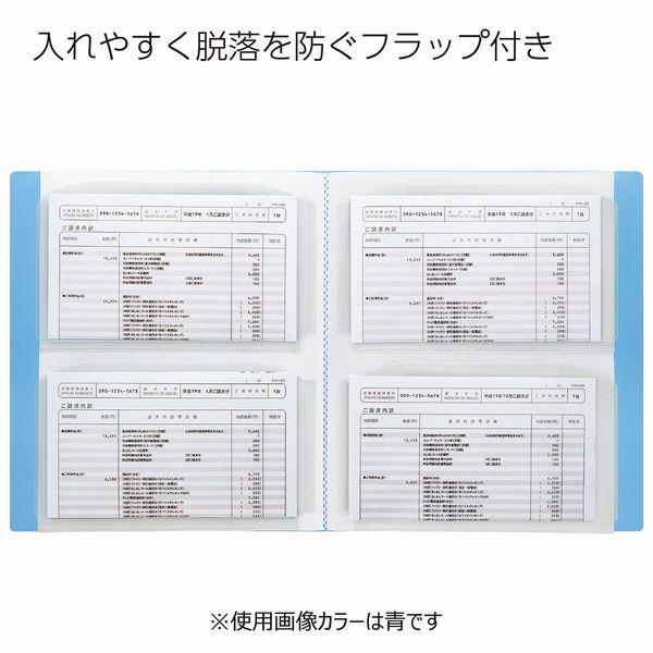 コクヨ 領収書&明細ファイル(固定式) 48ポケット ピンク ラ-YR520P