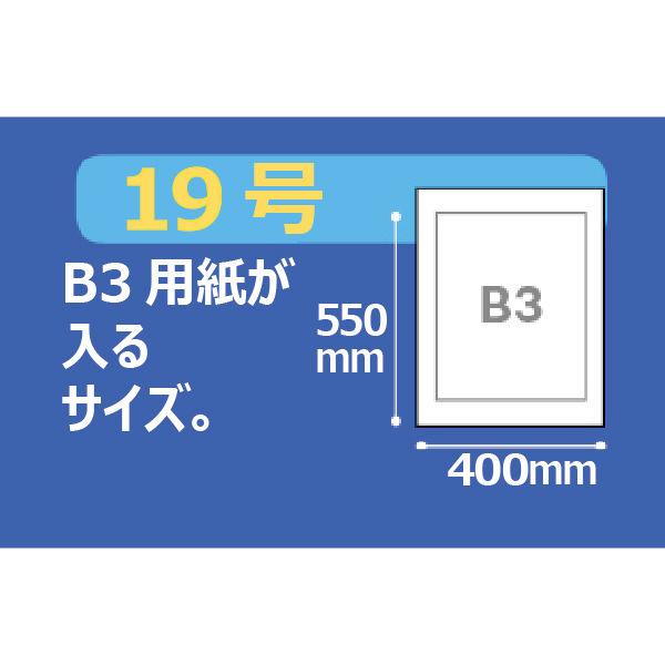規格袋0.06mm厚 19号食品対応