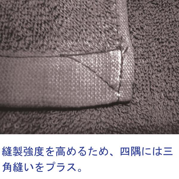業務用ロングフェイスタオル ブラウン3枚