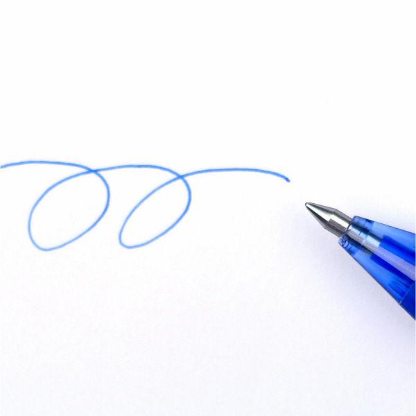 フリクションボール 0.5 青
