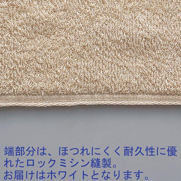 ホテル仕様レギュラー 大判バスタオル