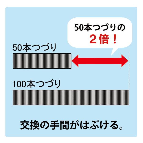 ホッチキス針 5箱(10000本)
