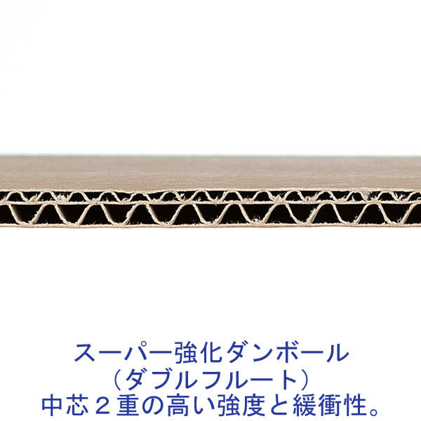 アスクル 大型ダンボール ダブルフルート A4×高さ190mm 1梱包(10枚)