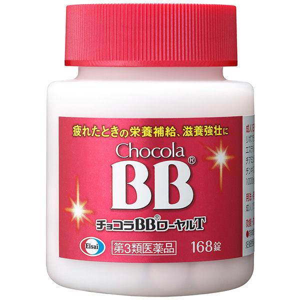 チョコラBBローヤルT 168錠