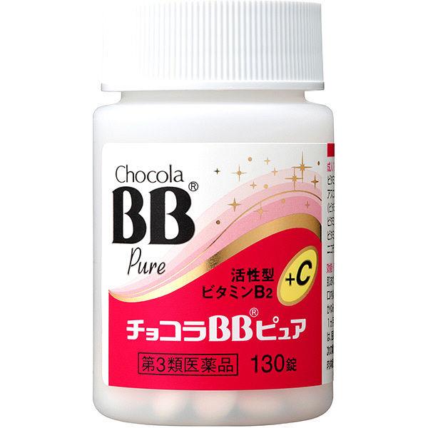 チョコラBBピュア 130錠