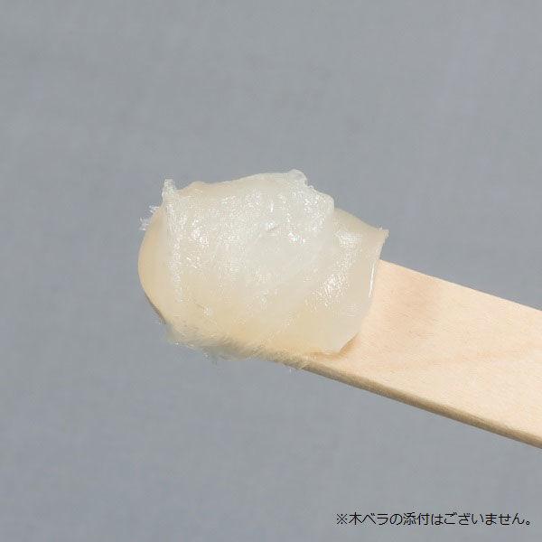 白色ワセリン 500g