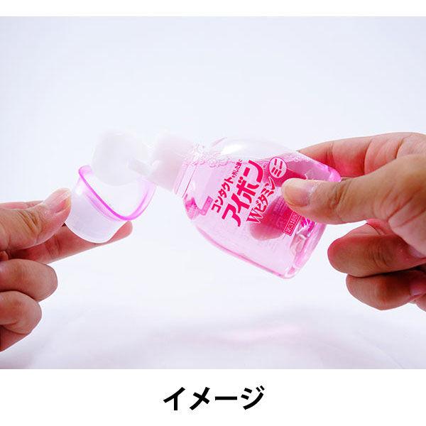 アイボン Wビタミン ミニ100ml