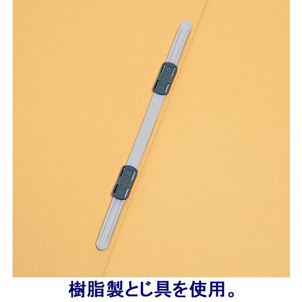 フラットファイル 背補強 A4ヨコ 30冊 イエロー アスクル