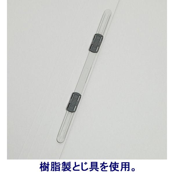 フラットファイル 背補強 A4ヨコ 30冊 グレー アスクル