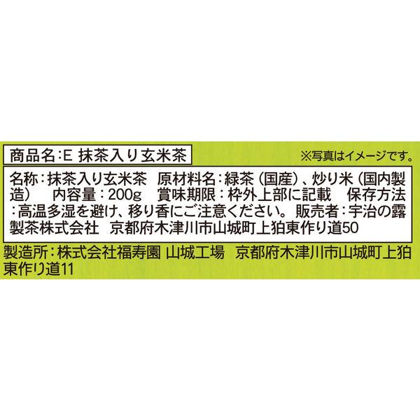 伊右衛門抹茶入り玄米茶 1袋(200G)
