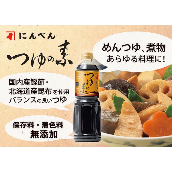 にんべん つゆの素 ペット 1L