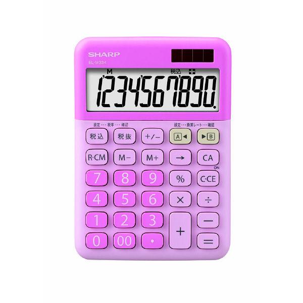 シャープ 一般電卓 ピンク