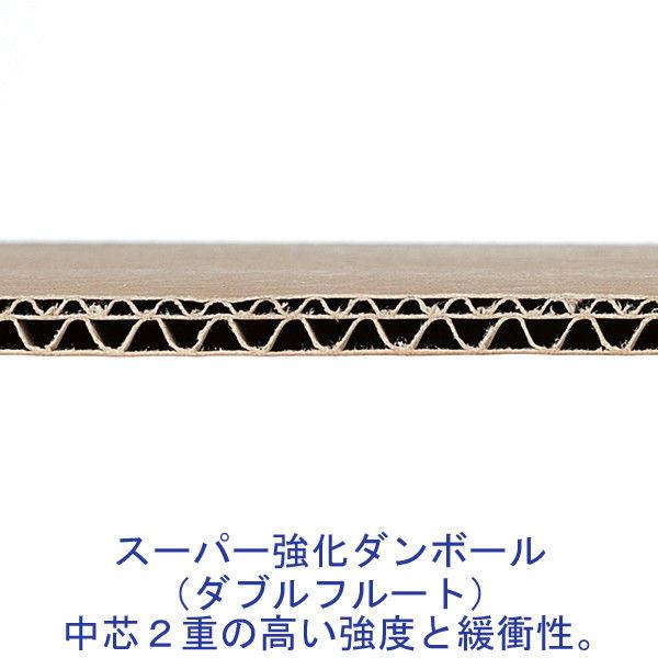 アスクル 大型ダンボール ダブルフルート 56.1L 幅555×奥行340×高さ350mm 1梱包(10枚)