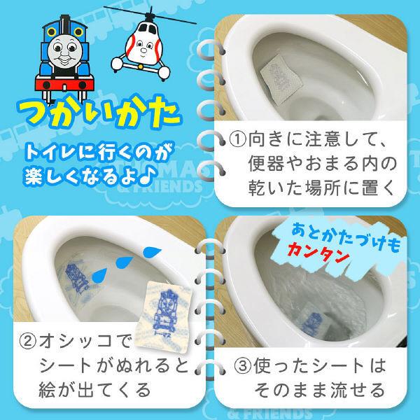 トイレトレーニングシート トーマス