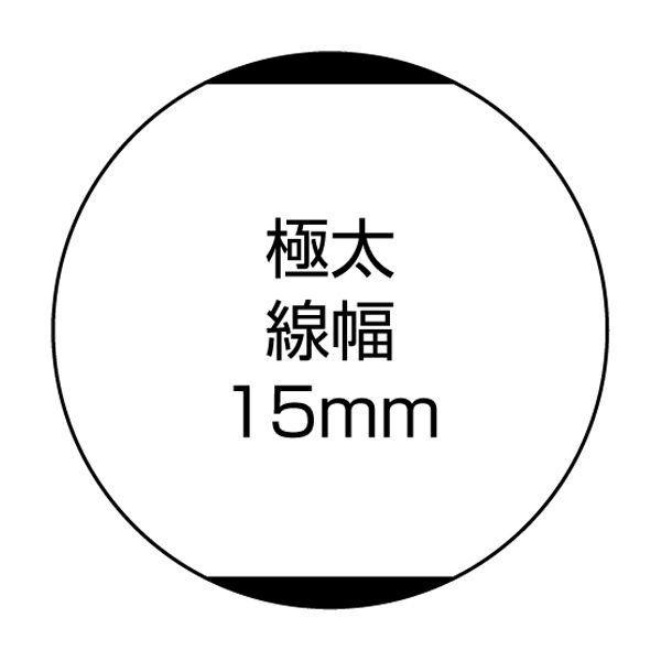 三菱鉛筆 ブラックボードポスカ極太 白 PCE50017K1P.1