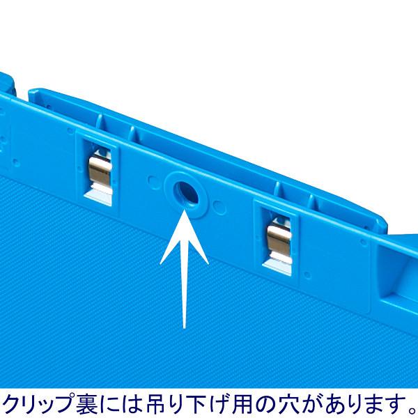クリップボード A4タテ 10枚 5色アソート バインダー アスクル