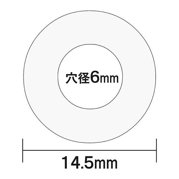 アスクル パンチラベル 白 穴径6mm 14000片(2800片入×5箱)