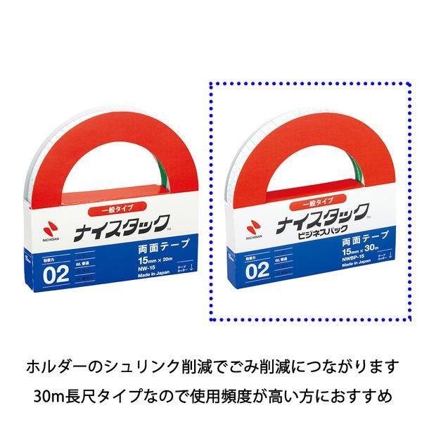 両面テープ 15mm×30m 5巻