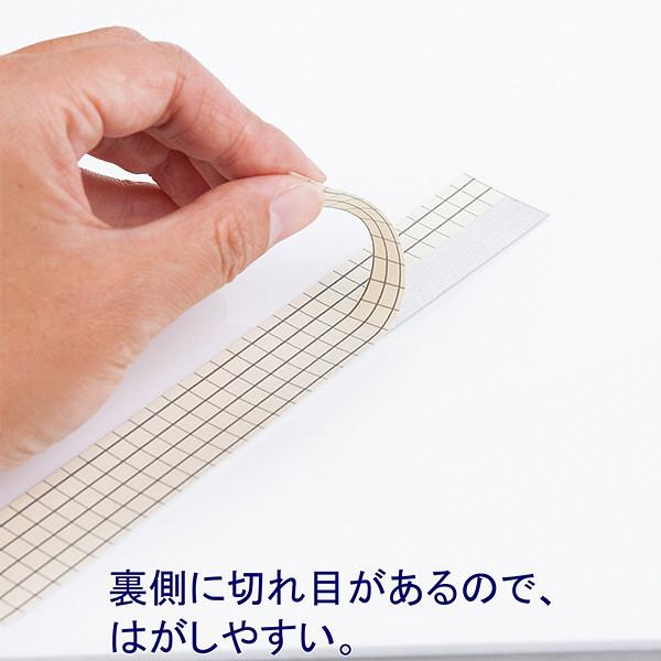 製本テープ(契印用) カットタイプ幅35mm(A4用) 白色度79% 10枚 アスクル
