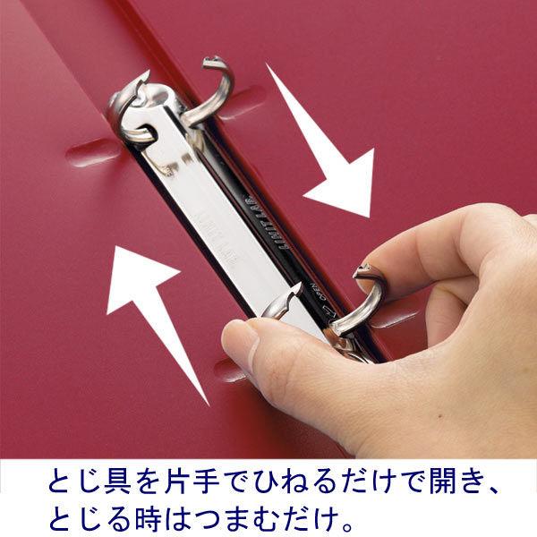 リングファイル A4 背幅27mm