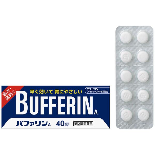 バファリンA 40錠